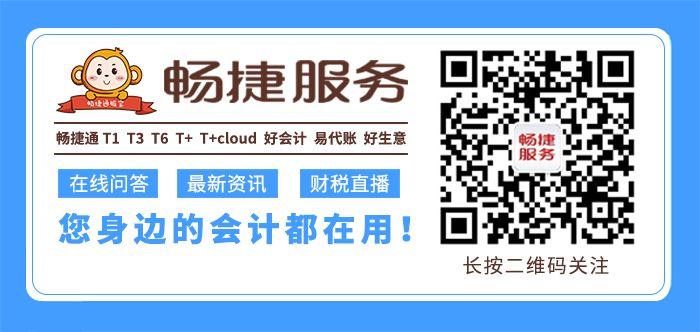 微信图片_20201014113756.jpg