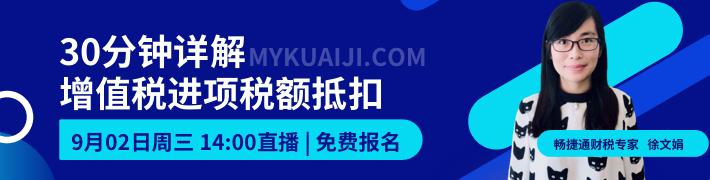 会计家园_财税微课堂系列课第15期-好生意wap广告位.png