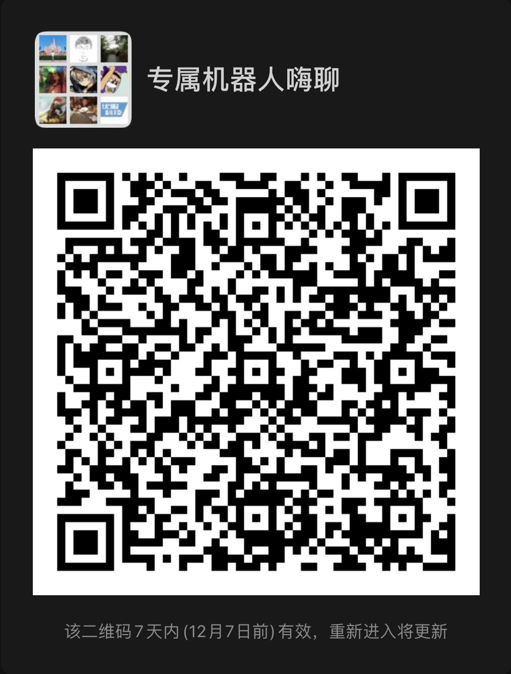 WechatIMG1334.png