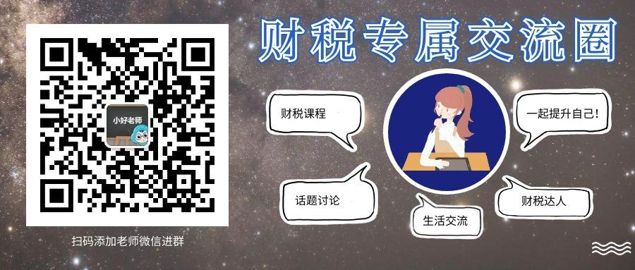 https://sto.chanapp.chanjet.com/4a47ecad-3fcd-422b-879b-b2df91606e00/attatchment/2020/05/15/1589511399J2yb.jpg